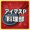 イベ61高級フライパン2.jpg